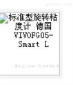 标准型旋转粘度计  型号:FG05-Smart L