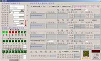 绕组线圈电感电阻耐压Q值全自动测试系统