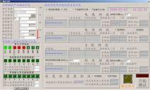 繞組線圈電感電阻耐壓Q值全自動測試系統