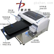 供应T恤服装打印机|电脑t恤印花机|T恤数码印花机