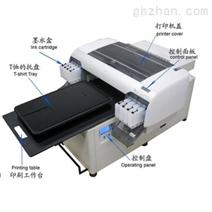 供应a2T恤喷墨印花机/专业T恤印花机/个性t恤印刷机