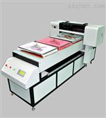 供应t恤数码印花机a1 7880爱普生|T恤印制照片设备|數碼T恤印花機