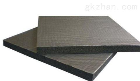 橡塑保温板优质厂家