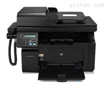 正品松下Panasonic FLM663CN黑白激光多功能一体机 打印复印扫描