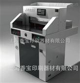 上海香宝XB-AT6108EP双液压程控切纸机大促销 可议价