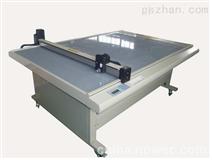 【供应】打样机DBOT-4880-大4开印前打样机