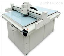 【供应】DBOT-4880-大4开印前打样机