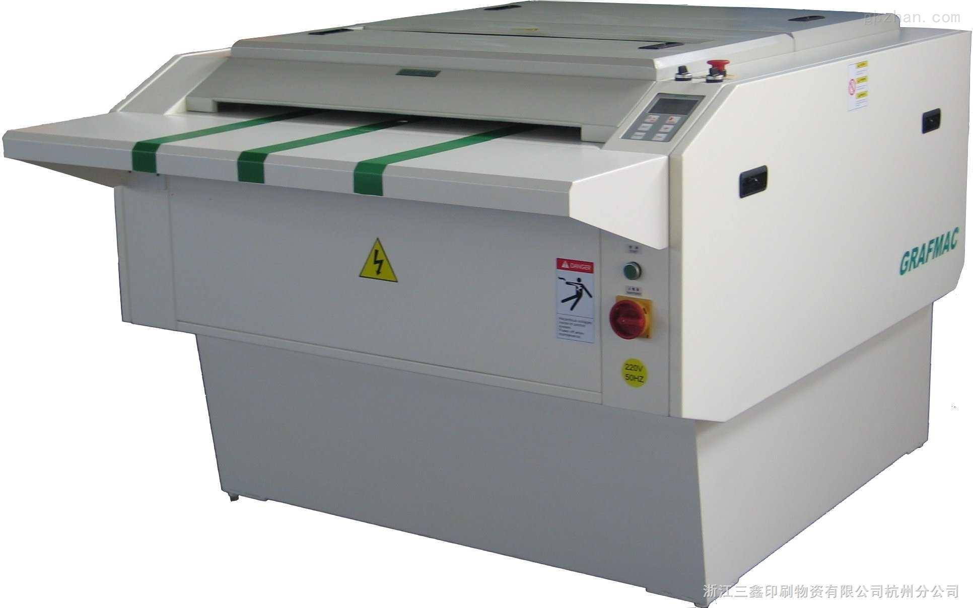 【供应】全自动热敏CTP冲版机 HY-PS-900Ⅱ