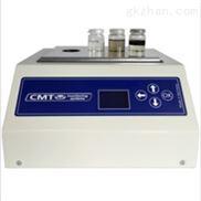 德国CMT振动分析仪
