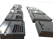 BT4防爆电磁启动控制箱价格