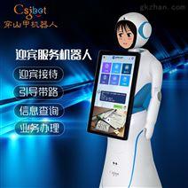 上海展厅展馆服务机器人价格
