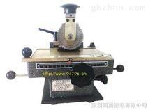 金属标牌打印机, 深圳标牌机,标牌参数刻字机