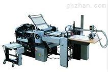 武汉折纸机,武汉折页机,全自动折纸机
