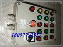 水泵防爆操作箱BXK定做 北京防爆阀门控制箱厂家