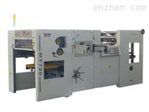 明洋印机长期供应MY720全自动平压平模切压痕机