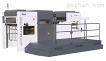 明洋印机长期 供应MY系列1100全自动模切压痕机