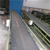 煤块装车运输机-升降式建筑废料装车机