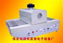 桌面式UV光固机