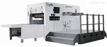 BMY1300半自动模切压痕机