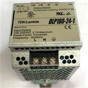 TDK-Lambda导轨开关电源DLP180-24-1