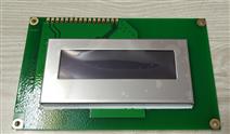 12832點陣耐高溫高濕OLED顯示屏
