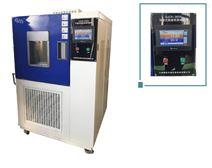 電子電器耐高溫試驗箱