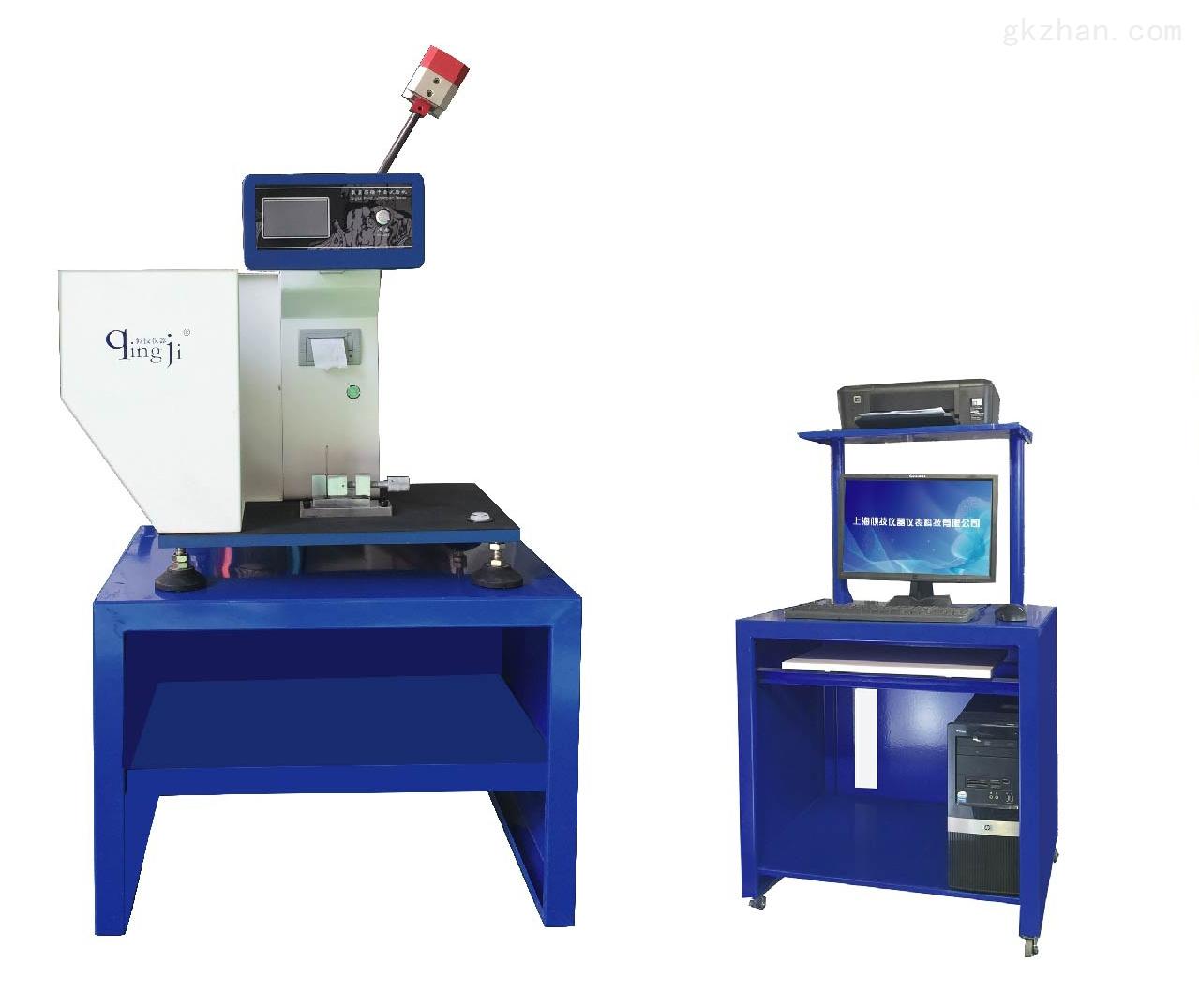 电绝缘材料冲击韧性试验机