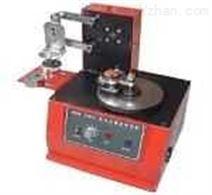 圆盘电动移印机