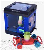苏州3D打印机