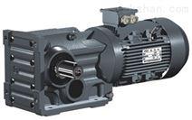 KAB87齒輪減速機,KAF97齒輪箱現貨