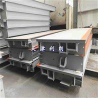 SCS-80T150吨出口式地磅安装,80吨汽车地磅