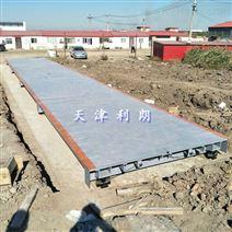 出口朝鮮150T電子地秤多少錢,200噸大地磅