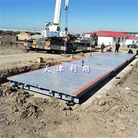 SCS-60T赤峰市销售60吨模拟式电子地磅厂家