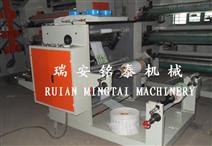 【瑞安印刷机械】单色印刷机 第三代技术【铭泰直销】