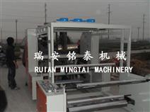 MT11年新一代柔版环保水墨印刷机、柔印机