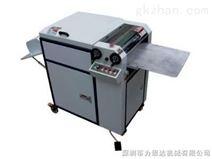 PSGC-480M微型手动UV上光机