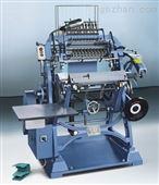 供应锁线机/全自动锁线机/半自动锁线机/进口锁线机/国产锁线