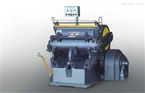 全自动模切压痕机/1060平压平模切机/全自动平压摸切+价格