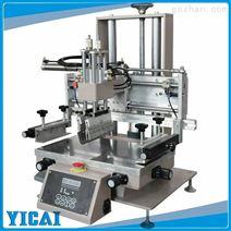 各种型号丝印机移印机生产厂家