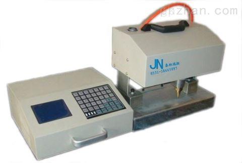 黑龙江彼格尔斯金属电印打标机