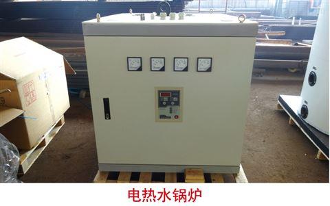 小型节能电热水锅炉