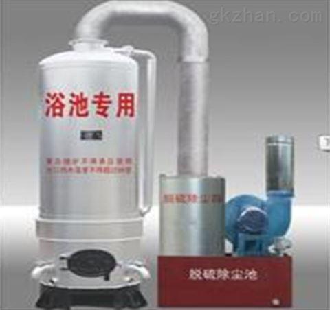 型煤洗浴锅炉