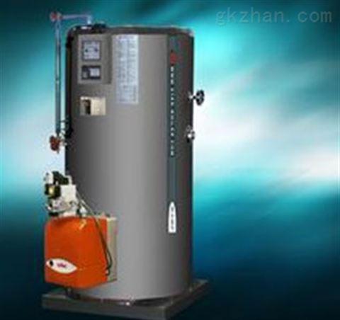 燃油饮水锅炉