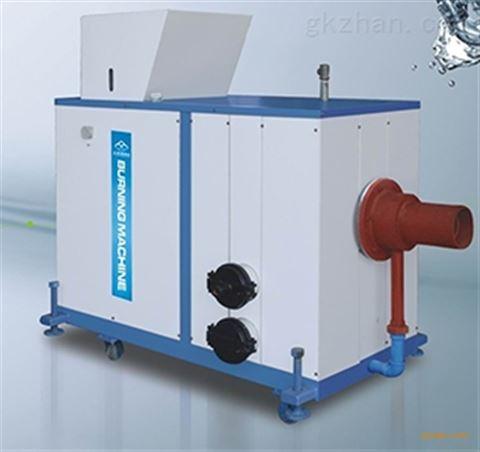 生物质采暖锅炉