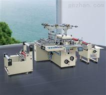 商标模切机,防尘网模切机,3M模切机