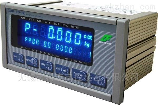 XK3201(F701PD)配料仪表