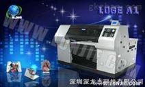 硅胶万能印刷机