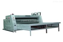 半自动特大水性印刷开槽模切机