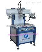 供应半自动平面丝印机,立式丝网印刷机