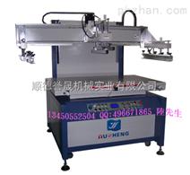 半自动平面丝印机,导光板专用丝网印刷机